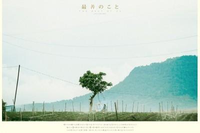 Tan chảy với bộ ảnh Đà Lạt yên bình hóa ngôi làng Nhật Bản